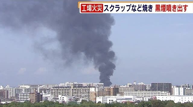 市東 区 火事 福岡