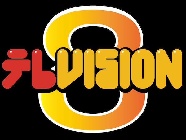 テレVISION8